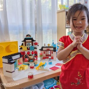 review lego duplo 10943 happy childhood moments