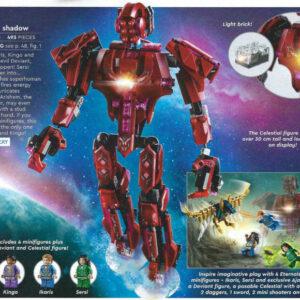 first lego marvel eternals set arrives at lego com sort of