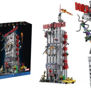 announcing lego 76178 daily bugle the ultimate spider man lego set