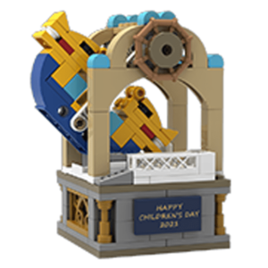 lego swing ship ride 5006746 vip gift now available