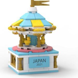 mini carousel available to vips in japan