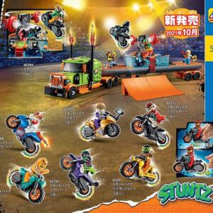 lego city stuntz flywheel powered stunt bikes